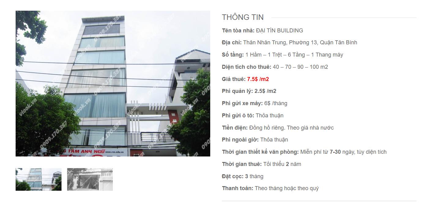 Danh sách công ty tại tòa nhà Đại Tín Building, Thân Nhân Trung, Quận Tân Bình