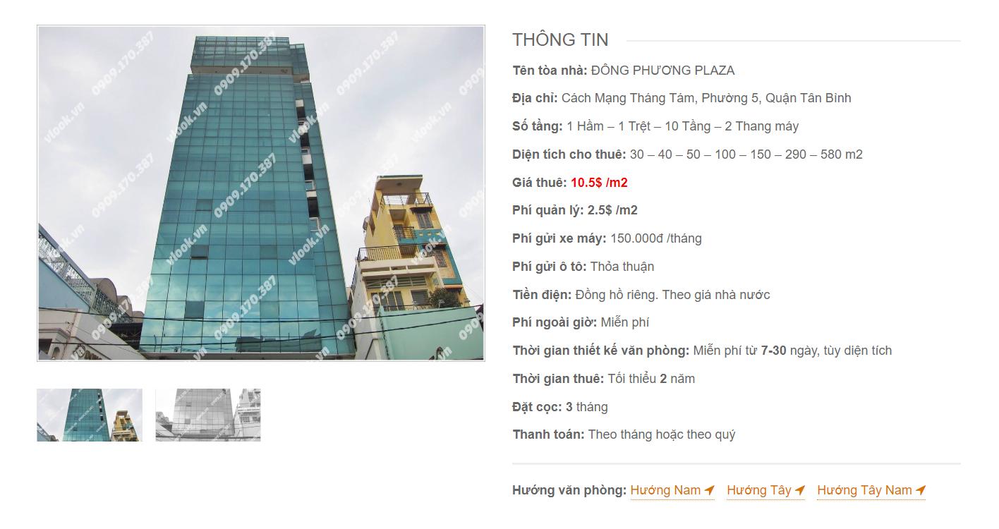 Danh sách công ty tại tòa nhà Đông Phương Plaza, Cách Mạng Tháng Tám, Quận Tân Bình