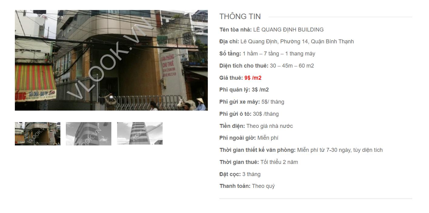 Danh sách công ty tại tòa nhà Lê Quang Định Building, Quận Bình Thạnh