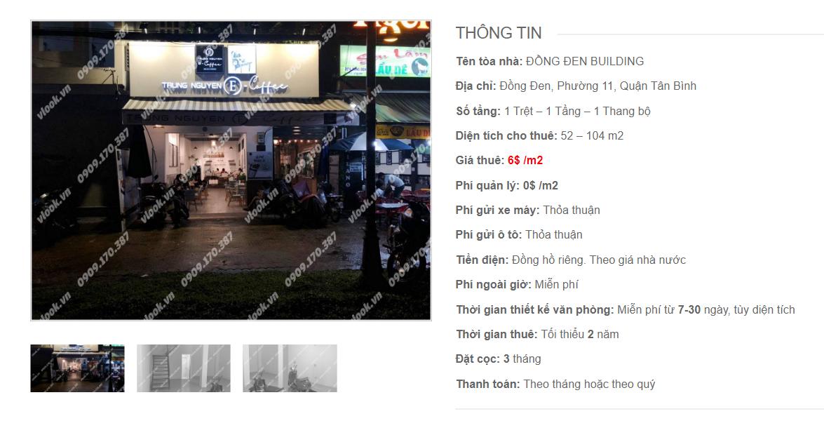 Danh sách công ty tại tòa nhà Đồng Đen Building, Đồng Đen, Quận Tân Bình