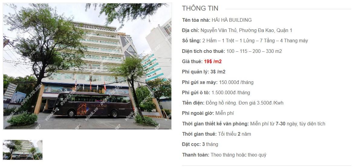 Danh sách công ty thuê văn phòng tại Hải Hà Building, Quận 1