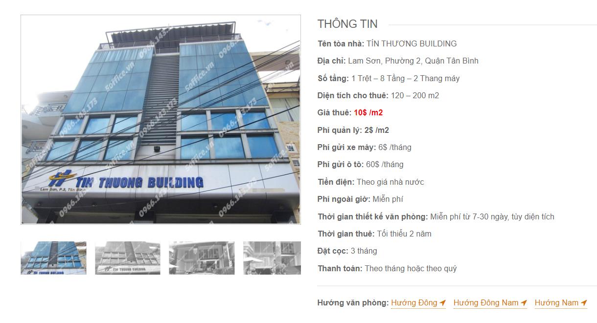 Danh sách công ty tại tòa nhà Tín Thương Building, Lam Sơn, Quận Tân Bình