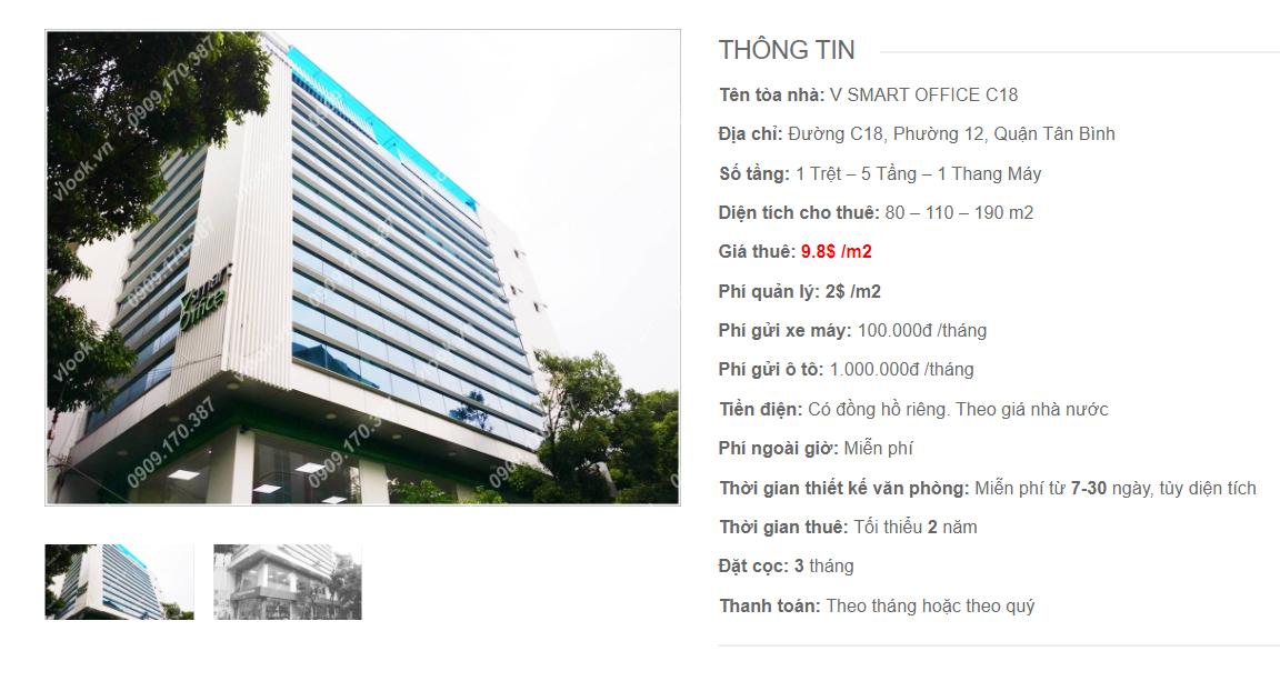 Danh sách công ty tại tòa nhà V Smart Office C18, Đường C18, Quận Tân Bình