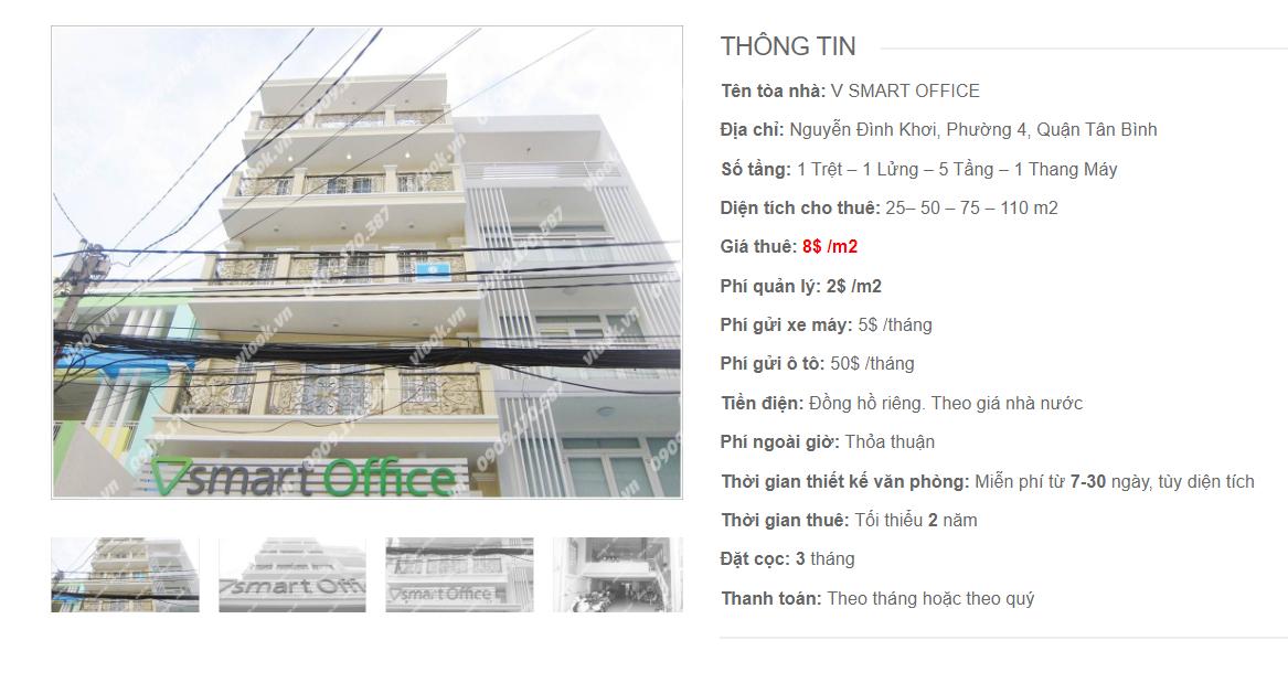 Danh sách công ty tại tòa nhà V Smart Office, Nguyễn Đình Khơi, Quận Tân Bình