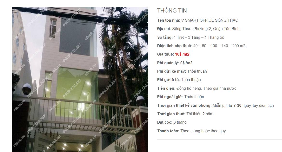 Danh sách công ty tại tòa nhà V Smart Office Sông Thao, Sông Thao, Quận Tân Bình