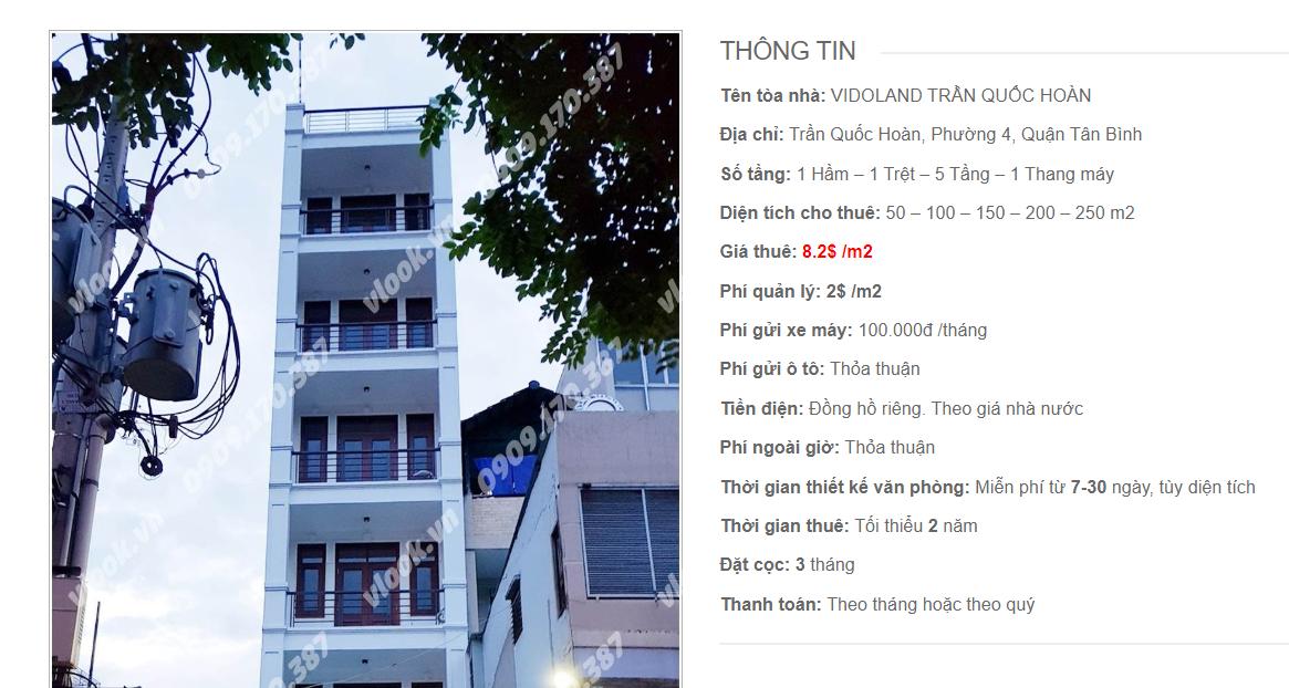 Danh sách công ty tại tòa nhà VIDOLAND Trần Quốc Hoàn, Trần Quốc Hoàn, Quận Tân Bình