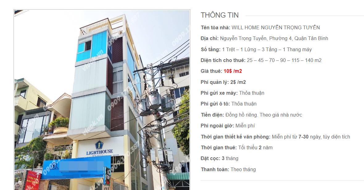 Danh sách công ty tại tòa nhà Will Home Nguyễn Trọng Tuyển, Nguyễn Trọng Tuyển, Quận Tân Bình