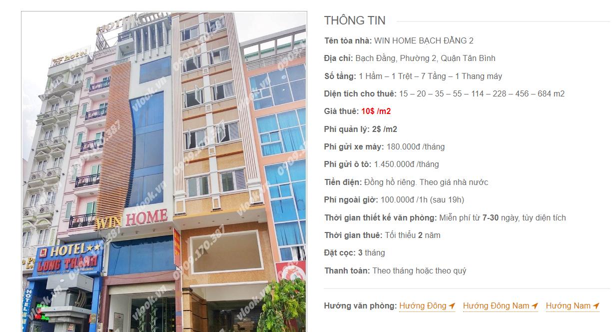 Danh sách công ty tại tòa nhà Win Home Bạch Đằng 2, Bạch Đằng, Quận Tân Bình