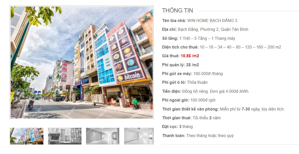 Danh sách công ty tại tòa nhà Win Home Bạch Đằng 3, Bạch Đằng, Quận Tân Bình