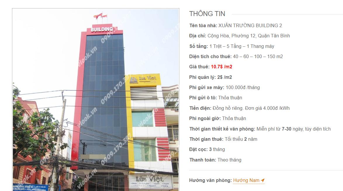 Danh sách công ty tại tòa nhà Xuân Trường Building 2, Cộng Hòa, Quận Tân Bình