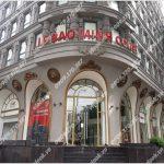 Cao ốc cho thuê văn phòng Lê Bảo Minh Building, Nam Kỳ Khởi Nghĩa, Quận 3, TPHCM - vlook.vn
