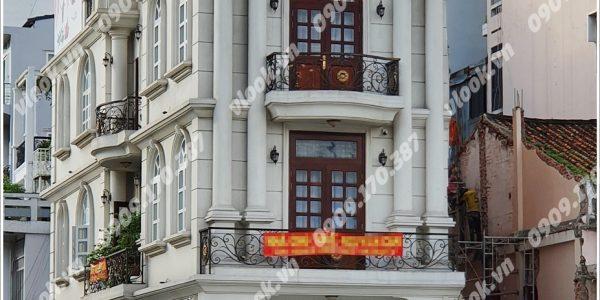 Cao ốc cho thuê văn phòng Building 456, Võ Văn Kiệt, Quận 1, TPHCM - vlook.vn