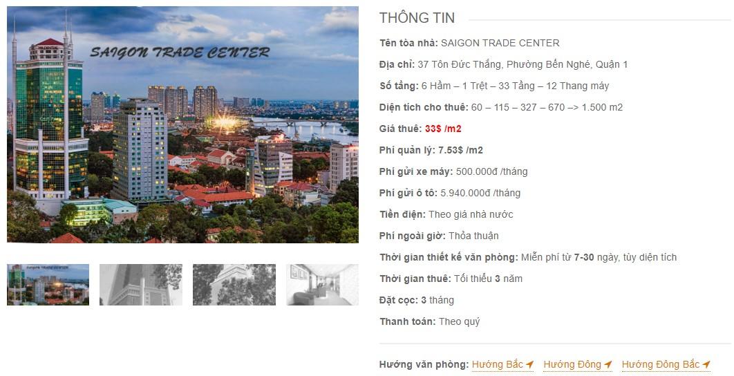 Danh sách công ty thuê văn phòng tại Saigon Trade Center, Quận 1
