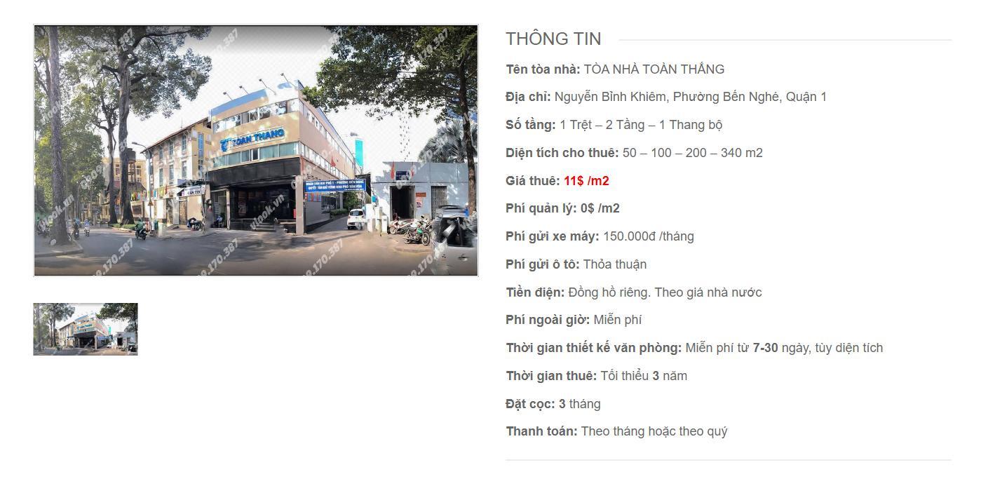 Danh sách công ty thuê văn phòng tại Tòa nhà Toàn Thắng, Nguyễn Bỉnh Khiêm, Quận 1