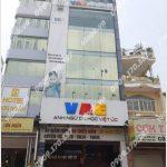 Cao ốc cho thuê văn phòng Tân Sơn Nhì Building, Quận Tân Phú, TPHCM - vlook.vn