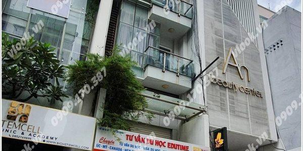Cao ốc văn phòng cho thuê tòa nhà 12 Nguyễn Văn Thủ, Phường Đa Kao, Quận 1, TP.HCM - vlook.vn