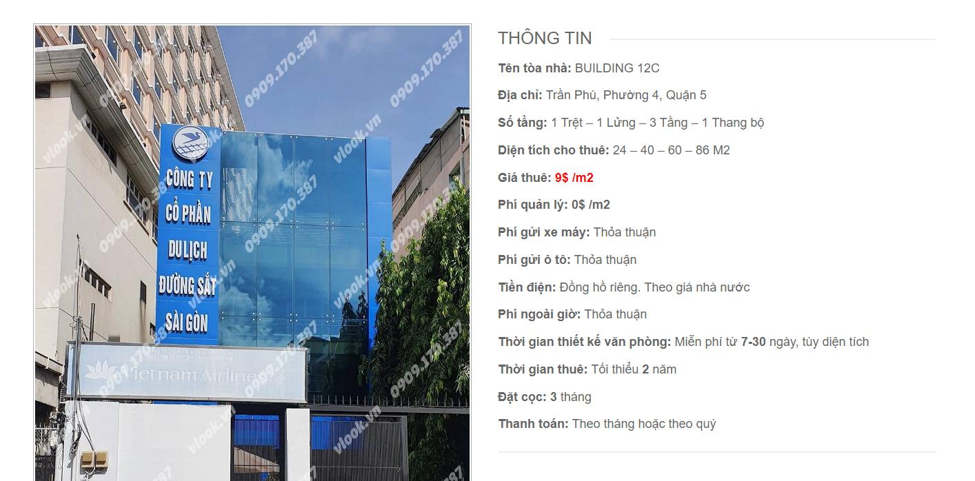Danh sách công ty thuê văn phòng tại tòa nhà Building 12C, Trần Phú, Quận 5