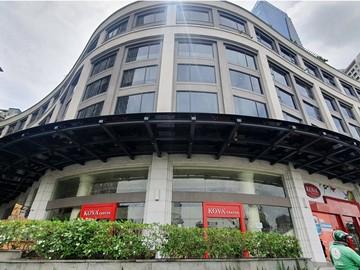 Cao ốc cho thuê văn phòng Kova Center, Nguyễn Hữu Cảnh, Quận Bình Thạnh, TPHCM - vlook.vn