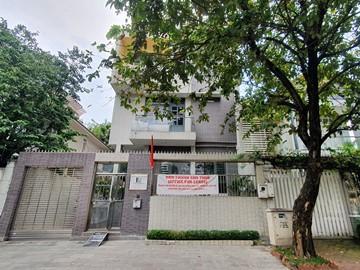 Cao ốc cho thuê văn phòng tòa nhà Phan Đình Building, Đường 14, Quận 2, TPHCM - vlook.vn