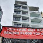 Cao ốc cho thuê văn phòng tòa nhà Batina Building, Xuân Thủy, Phường Thảo Điền, Quận 2, TPHCM - vlook.vn