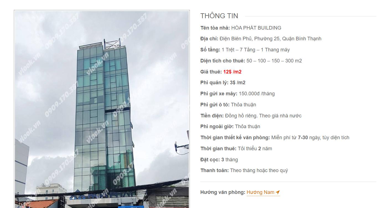 Danh sách công ty thuê văn phòng tại Hòa Phát Building, Điện Biên Phủ, Quận Bình Thạnh