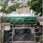 Cao ốc cho thuê văn phòng tòa nhà Tên Lửa Building, Quận Bình Tân, TPHCM - vlook.vn