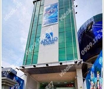 Cao ốc văn phòng cho thuê tòa nhà Tòa nhà 129 Điện Biên Phủ, Quận Bình Thạnh, TPHCM - vlook.vn