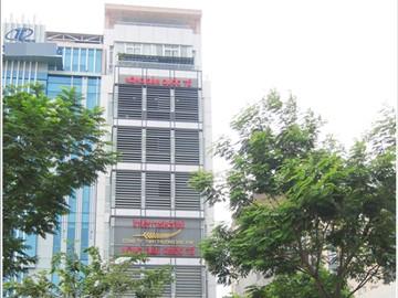 Cao ốc cho thuê văn phòng Ripac Building, Trường Sơn, Quận Tân Bình - vlook.vn