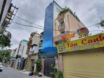 Cao ốc văn phòng cho thuê tòa nhà K&D Building Giải Phóng, Quận Tân Bình, TPHCM - vlook.vn