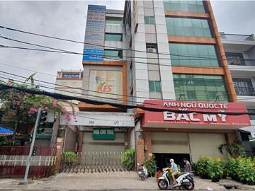 Cao ốc văn phòng cho thuê tòa nhà KES Building, Lê Khôi, Quận Tân Phú, TPHCM - vlook.vn