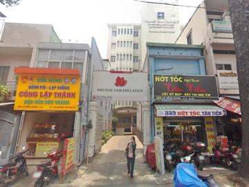 Cao ốc văn phòng cho thuê toà nhà PNE Building, Lê Hồng Phong, Quận 10 - vlook.vn