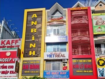 Cao ốc văn phòng cho thuê toà nhà VietReal Building, Trần Não, Quận 2, TP Thủ Đức, TPHCM - vlook.vn