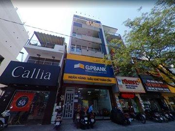 Cao ốc văn phòng cho thuê Tòa nhà 83 Đinh Tiên Hoàng, Quận Bình Thạnh - vlook.vn