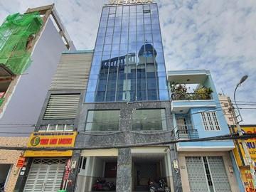 Cao ốc văn phòng cho thuê tòa nhà Vietdata Building, Ung Văn Khiêm, Quận Bình Thạnh, TPHCM - vlook.vn