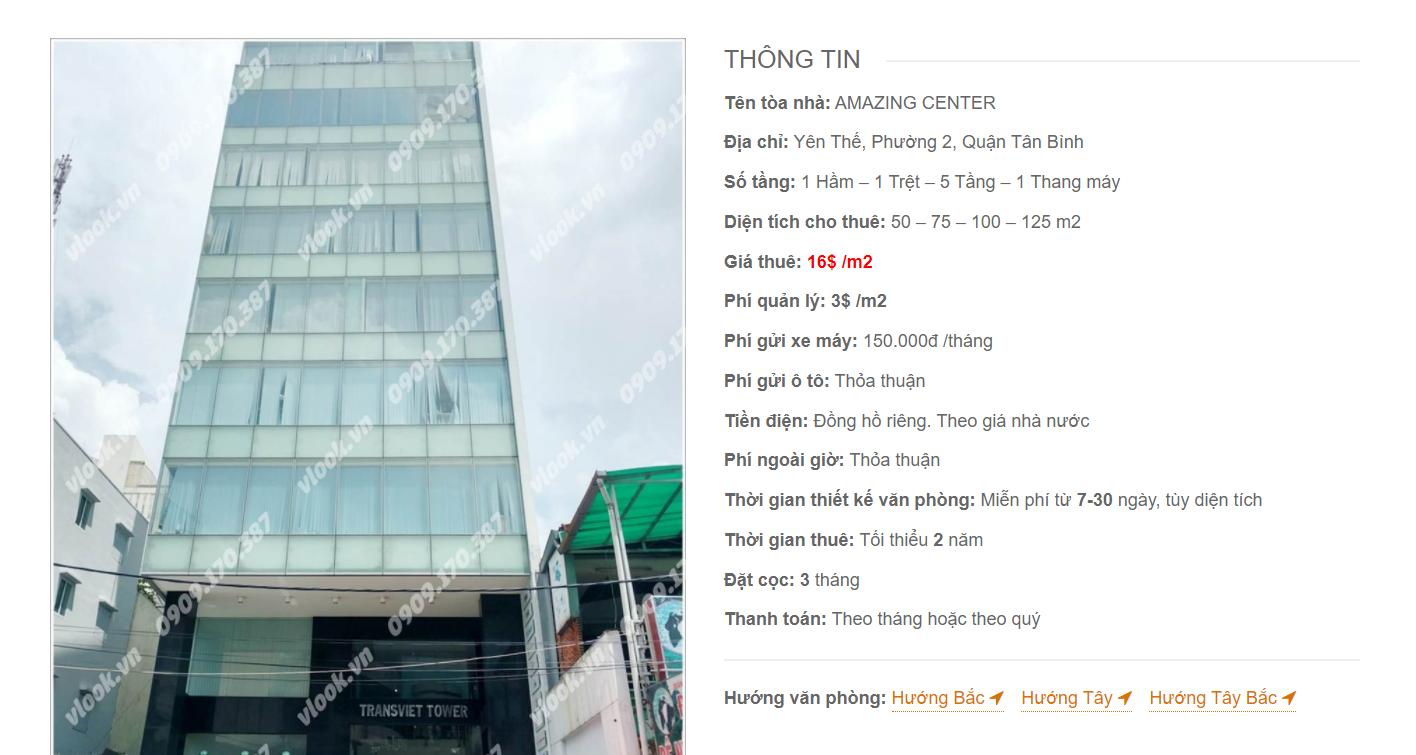 Danh sách công ty thuê văn phòng tại Amazing Center, Yên Thế, Quận Tân Bình