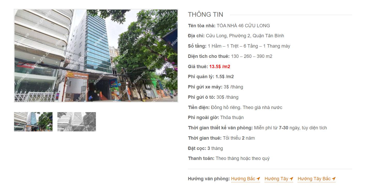 Danh sách công ty thuê văn phòng tại tòa nhà 46 Cửu Long, Quận Tân Bình