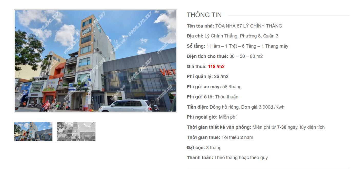 Danh sách công ty thuê văn phòng tại tòa nhà 67 Lý Chính Thắng, Quận 3