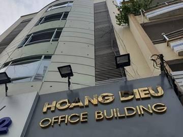 Cao ốc văn phòng cho thuê tòa nhà Hoàng Diệu Office Building, Quận 4 - vlook.vn